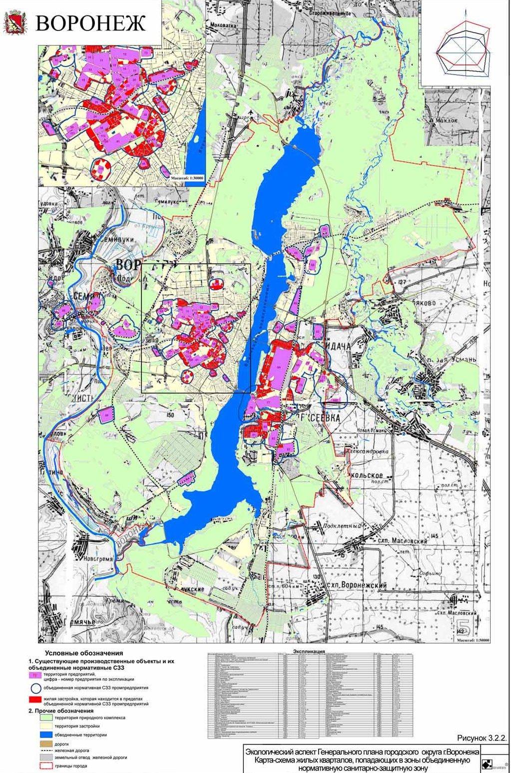 Карта-схема жилых кварталов, попавших в зоны объединенную нормативную санитарно-защитную зону