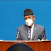 Prachanda's question to Oli: Do you have the moral right to ask for a vote of confidence from the House and members?
