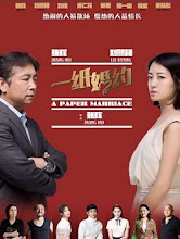 A Paper Marriage China Movie