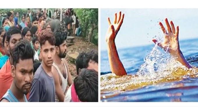 बिहार में मूर्ति विसर्जन के दौरान एक बड़ा हादसा नदी में 5 बच्चे पानी में डूबे