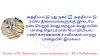 நவ. 28ம் தேதி வரை 4 ரயில்கள் சென்னை சென்ட்ரல் வழியாக செல்லாது - தெற்கு ரயில்வே அறிவிப்பு