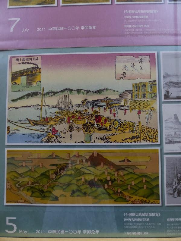 Taipei. Formosa Vintage Museum Cafe - P1020404.JPG