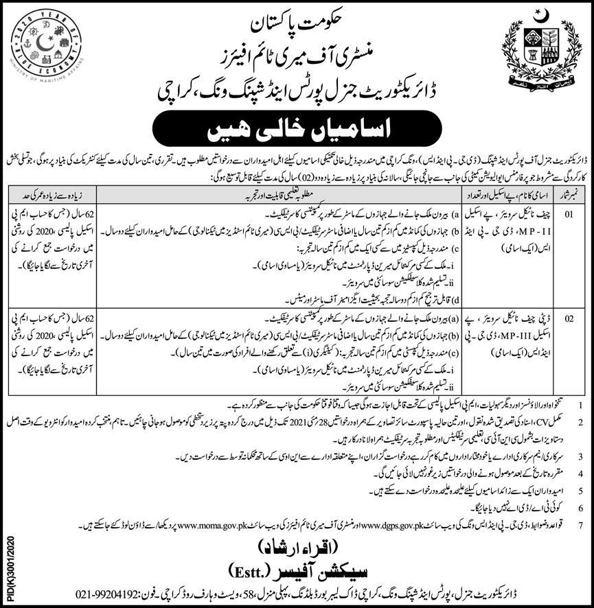 This page is about Ministry Of Maritime Affairs Jobs May 2021 Latest Advertisment. Ministry Of Maritime Affairs invites applications for the posts announced on a contact / permanent basis from suitable candidates for the following positions such as Chief Nautical Surveyor, Deputy Chief Nautical Surveyor. These vacancies are published in Express Newspaper, one of the best News paper of Pakistan. This advertisement has pulibhsed on 08 May 2021 and Last Date to apply is 28 May 2021.
