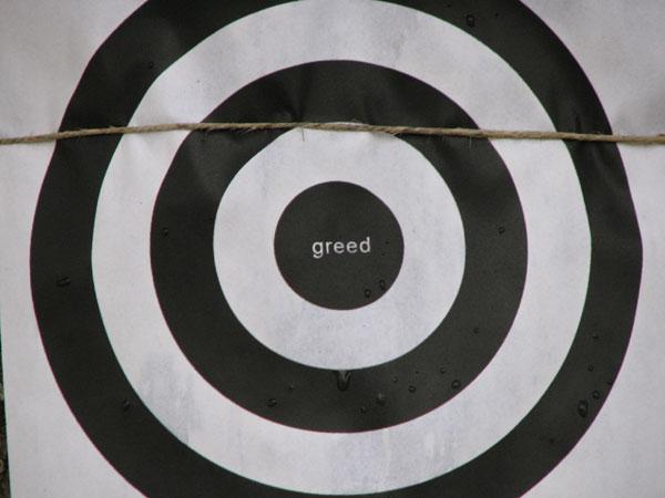 target-practice - IMG_1430.jpg