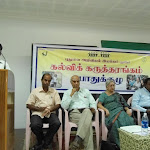 Puducherry State Education Conference and Pondicherry Science Forum General Body meeting