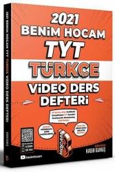 Benim Hocam Yayınları 2021 TYT Türkçe Video Ders Defteri