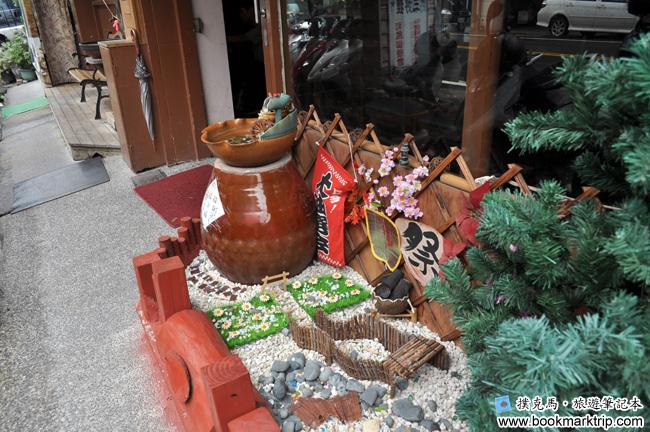 三好狸日式定食店外的造景