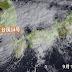 台風14号は西日本に上陸へ…広範囲でかけて大荒れ・大雨 警戒ポイント