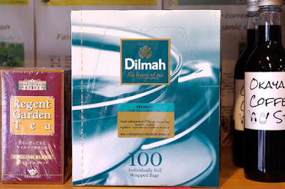 おすすめ商品:ディルマ紅茶