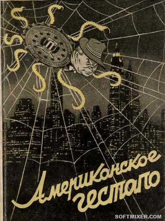 Радио под запретом войны, радиоприёмников, радио, время, слушания, только, которые, постановление, радиоприёмники, прослушивание, Радио, радиоприемники, можно, радиостанции, мировой, приёмники, коллективного, Второй, граждан, населением