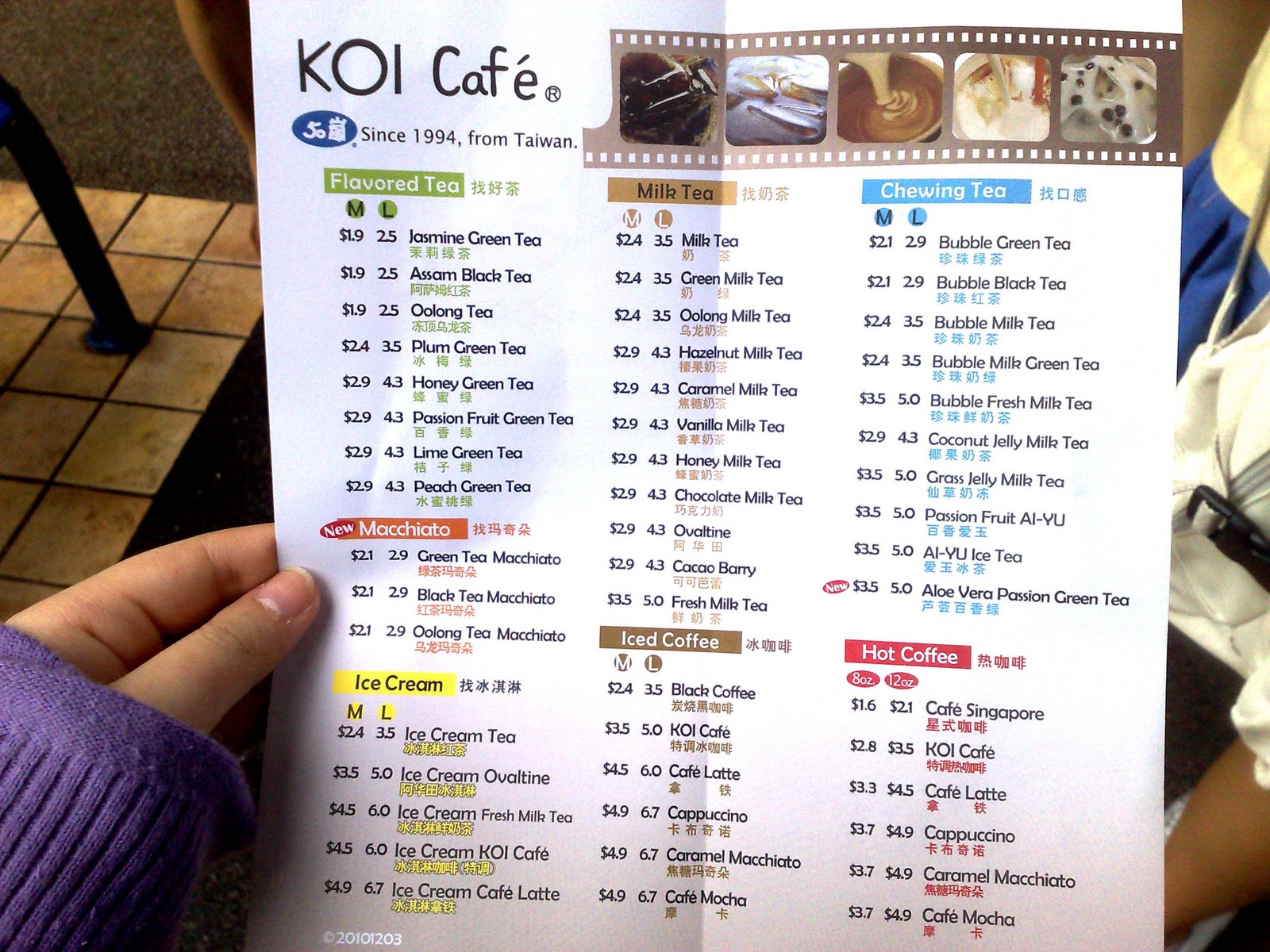 Xo Cafe Menu