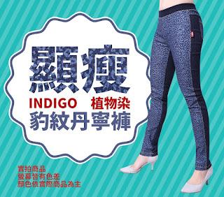 http://www.5b2f.com.tw/jeans/790