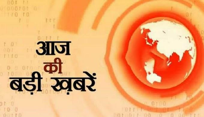 भारत बायोटेक ने दी चेतावनी, ये लोग भूलकर भी न लगवाएं 'कोवैक्सीन' | Breaking News in Hindi & Live Updates Kvs24News
