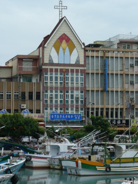 TAIWAN .Le port de SU AO - P1090047.JPG
