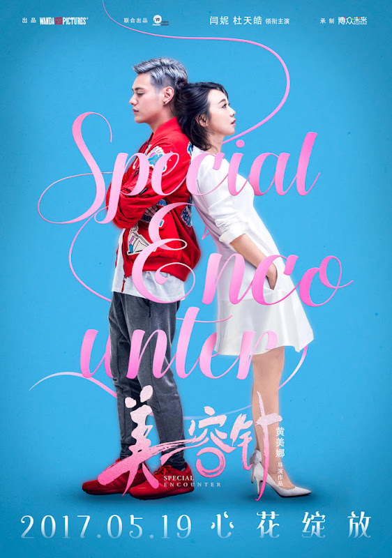 Special Encounter China / Korea Movie