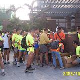 港島徑越野馬拉松 (香港島 09/10/2005)
