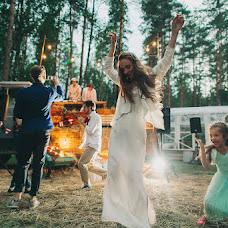 Wedding photographer Andrey Radaev (RadaevPhoto). Photo of 14.05.2016
