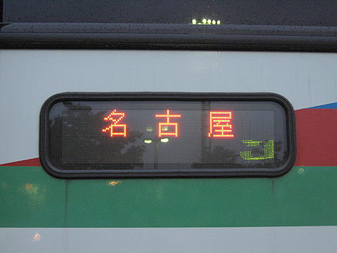 西武バス 名古屋線 1420 側面LED