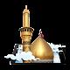 Shia Mobile Download for PC Windows 10/8/7