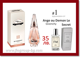 Парфюм FM 01  PURE - GIVENCHY - Ange ou Demon Le Secret