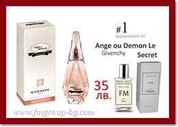 Парфюм FM 01  PURE - GIVENCHY - Ange ou Demon Le Secret