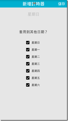 Screenshot_2018-09-23-13-50-38