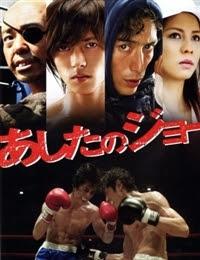 Tomorrow's Joe – Ashita No Joe (2011)