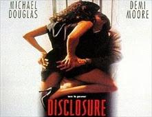 فيلم Disclosure
