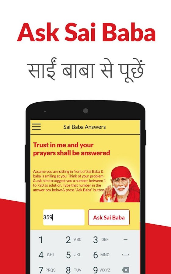 Sai Baba App (Free)- screenshot