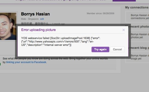 Yahoo! Pulse error message when uploading picture