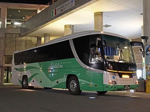 近鉄バス「しまんとブルーライナー」 8804