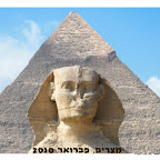 Egypt-Album-Book