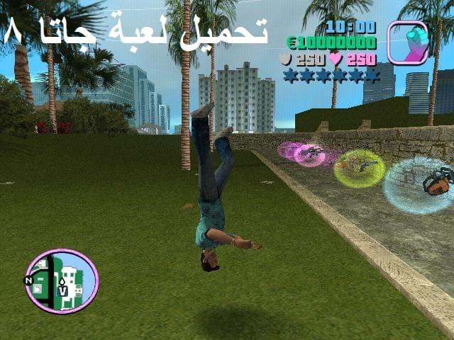 تحميل لعبة جاتا 8 للكمبيوتر من ميديا فاير