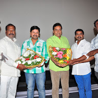 Simple Love Story Movie Audio Launch