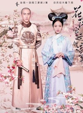 Love In The Imperial Palace China Drama