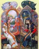 Goddess Dolya Image