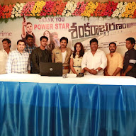 Pawan Kalyan Launch Shankarabaranam Teaser