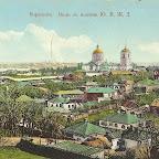 Старинный Воронеж 113.jpg