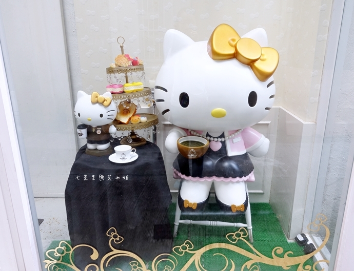 7 Hello Kitty Secret Garden 凱蒂貓的秘密花園