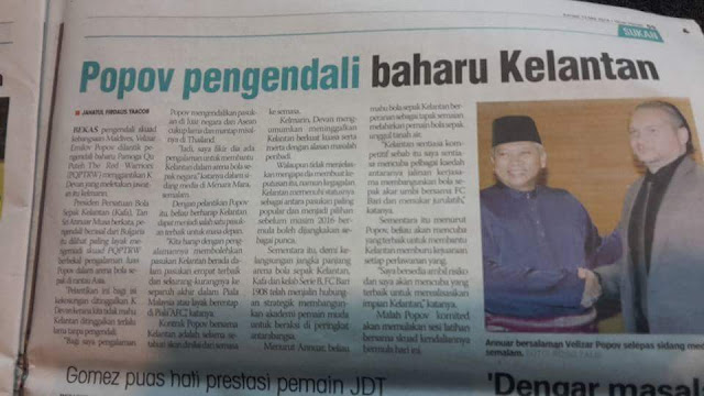 5 Perkara Menarik Tentang Jurulatih Baru Pasukan Kelantan