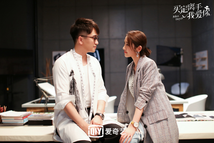 Miss Buyer China Drama