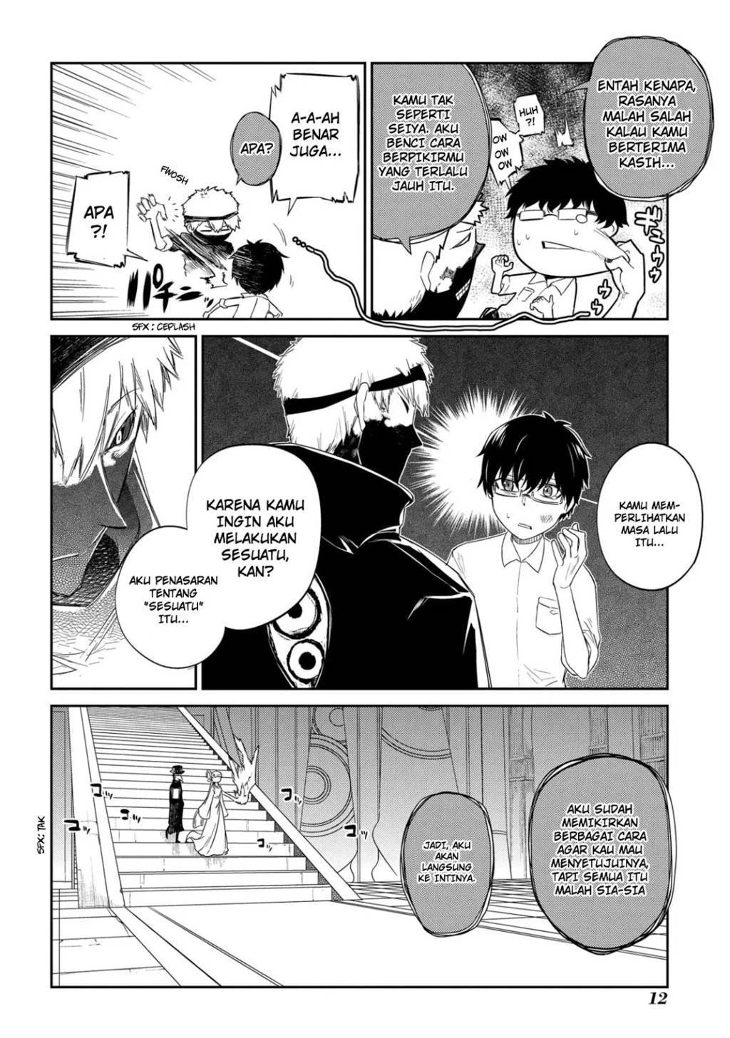 Reincarnation no Kaben Chapter 25.3