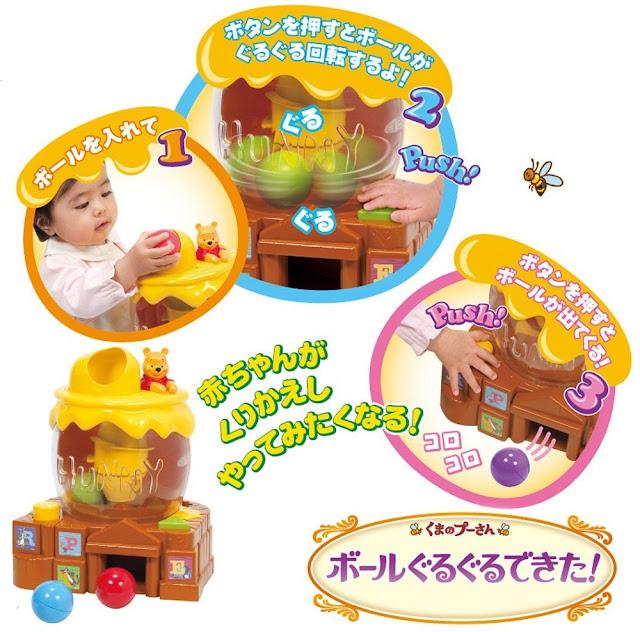 Đồ chơi Hộp thả ống đa năng gấu Pooh an toàn đối với trẻ nhỏ