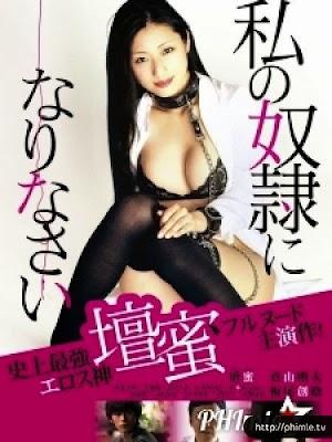 Phim Nô lệ tình dục - Be My Slave (2012)