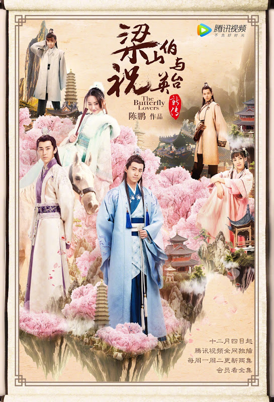 The Butterfly Lovers China Drama