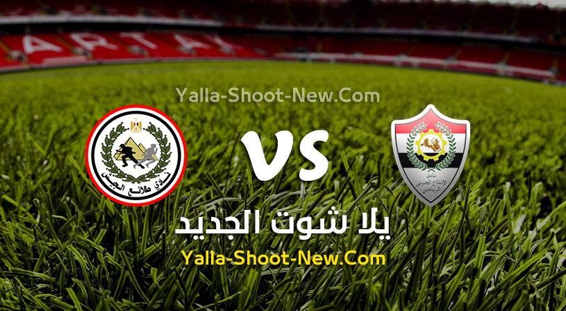 نتيجة مباراة الانتاج الحربي وطلائع الجيش اليوم بتاريخ 29-08-2020 في الدوري المصري