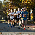 2013.10.05 2. Tartu Linnamaraton 42/21km + Tartu Sügisjooks 10km + 2. Tartu Tudengimaraton 10km - AS20131005JM_K03S.JPG