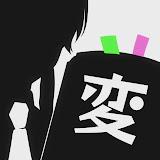 TonariNoKaibutsuKun02