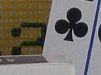 Sony H55 imagen de prueba