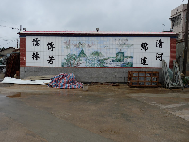 TAIWAN.Archipel de KINMEM - P1100727.JPG
